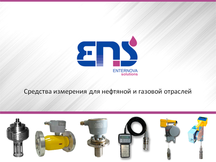 Measurement equipment for the oil and gas industry